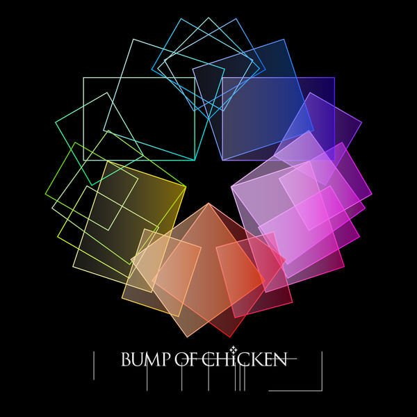 Single Ribbon by Bump Of Chicken