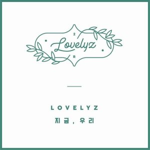 Now, We by Lovelyz