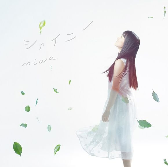 Single Shiny by miwa