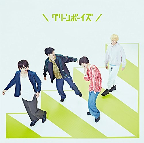 Single Green Boys (Limited) by GReeeeN