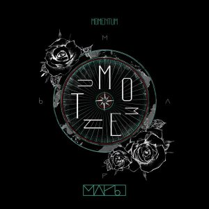 I'm ready by M.A.P6
