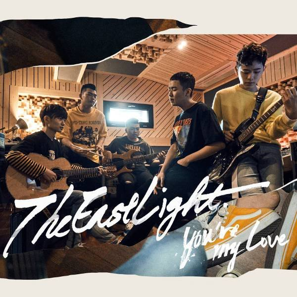 Single You're My Love by The EastLight