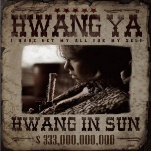 Hwang Ya by Hwang In Sun