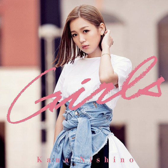 Girls by Kana Nishino