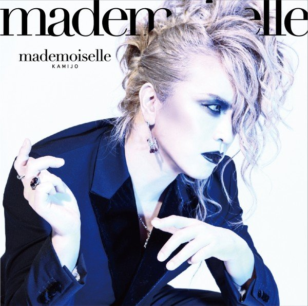 Single Mademoiselle by KAMIJO