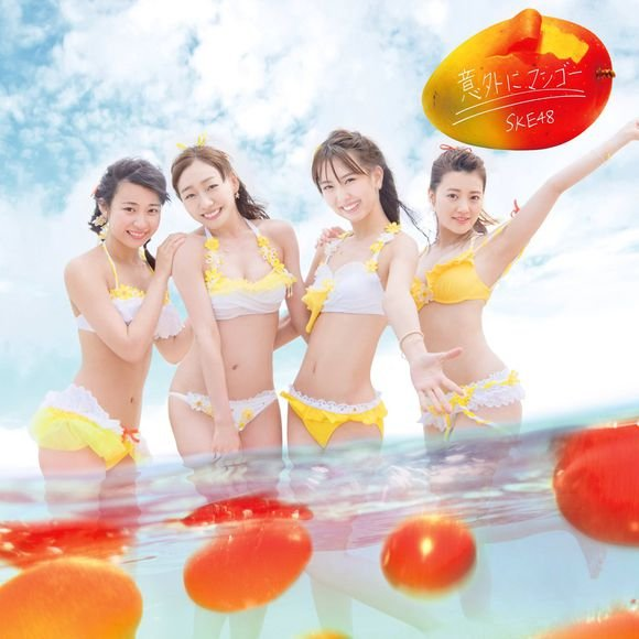 Single Igai ni Mango (意外にマンゴー) by SKE48