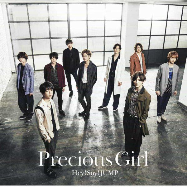 Single Precious Girl/Are You There? by Hey! Say! JUMP