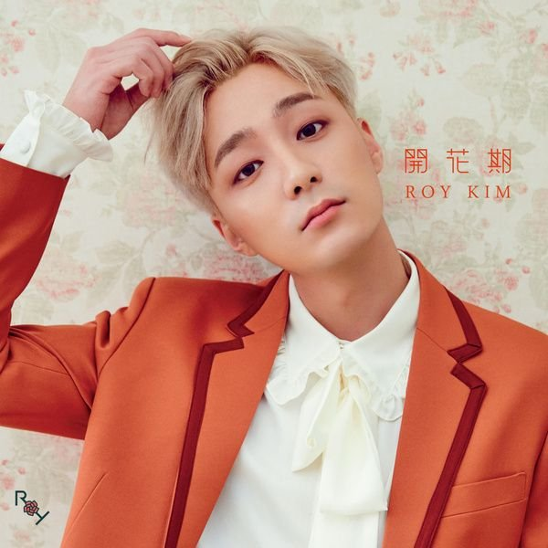 Single Blooming Season International Edition by Roy Kim