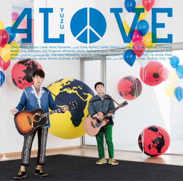 Mini album 4LOVE by Yuzu