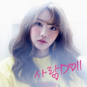 Love Doll (사랑Doll) by INA