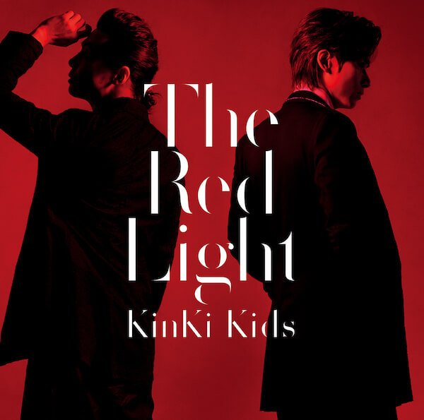 Single The Red Light by KinKi Kids