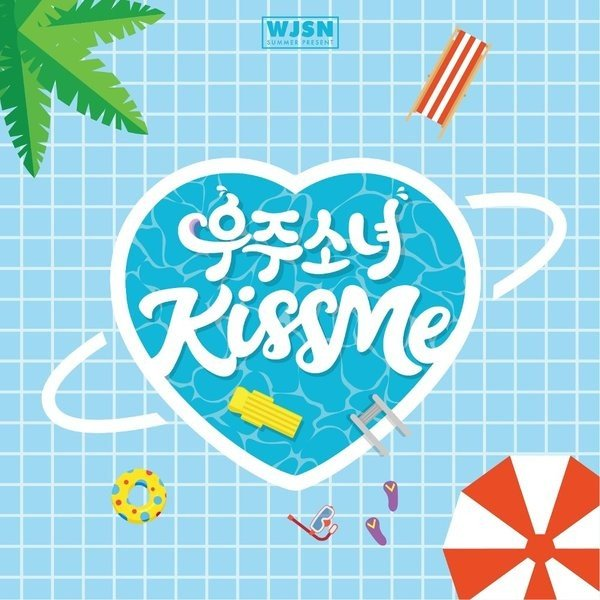 [MV] Kiss Me (키스 미) by Cosmic Girls