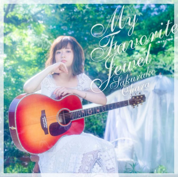Single My Favorite Jewel by Sakurako Ohara