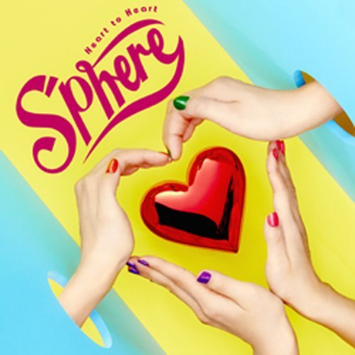 Single Heart to Heart by sphere