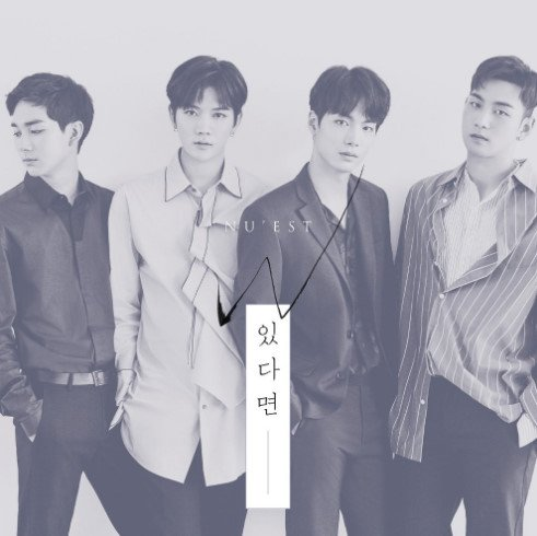 Single If You by NU'EST