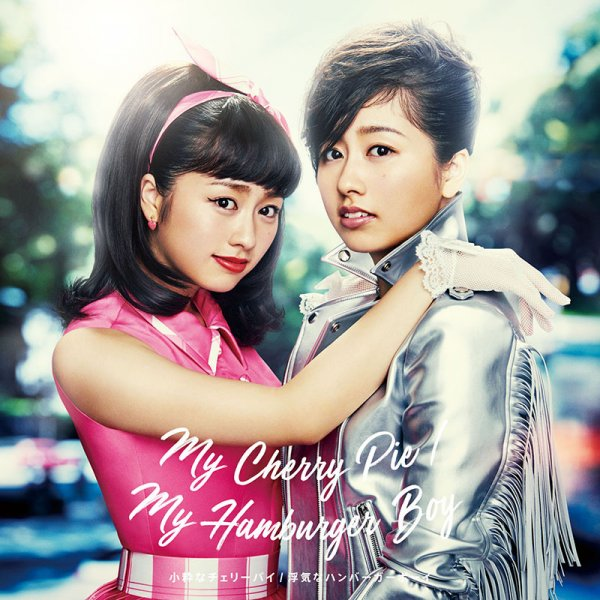 Single My Cherry Pie / My Hamburger Boy by Ayaka Sasaki