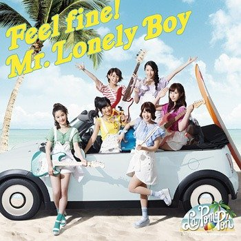 Single Fell fine! / Mr. Lonely Boy by La PomPon