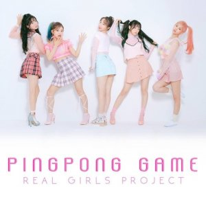 PingPong Game by Real Girls Project