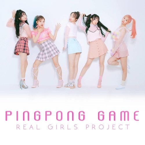 Single PingPong Game by Real Girls Project
