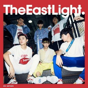 I Got You  by The EastLight