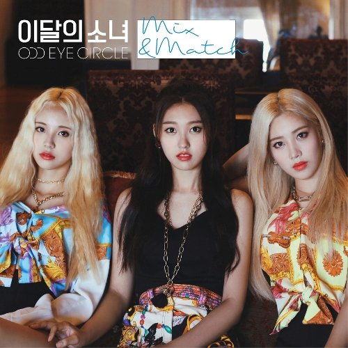 Mini album Mix & Match (ODD EYE CIRCLE) by LOONA