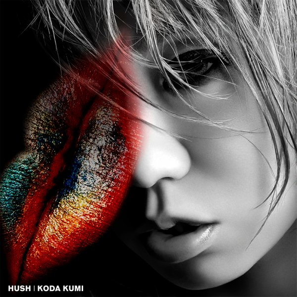 Single HUSH by Koda Kumi