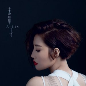 Pseudo-Single, Yet Single (未單身) by A-Lin Huang