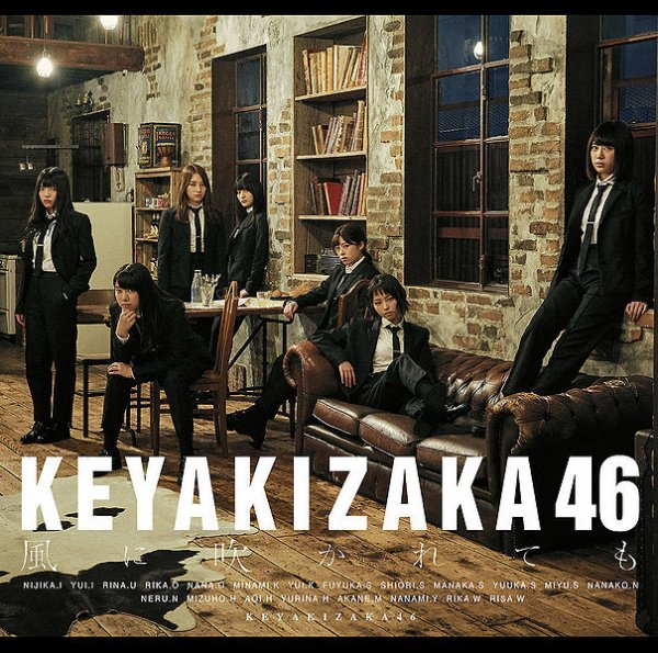 Single Kaze ni Fukarete mo by Keyakizaka46