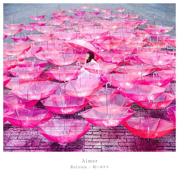 Single Ref:rain / Mabayui Bakari by Aimer