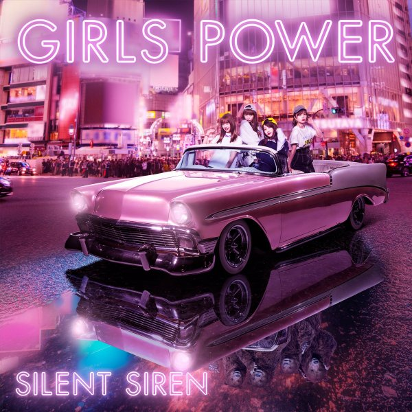 Album GIRLS POWER by SILENT SIREN