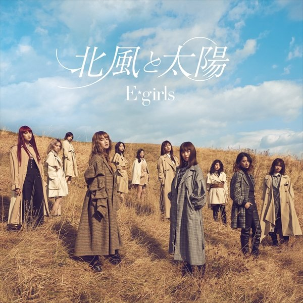 Single Kitakaze to Taiyou by E-Girls