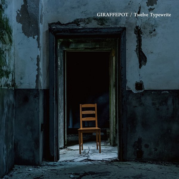 Mini album Twelve Typewrite by Giraffepot