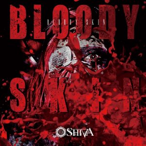 BLOODY SKIN by