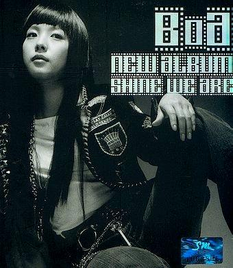 Mini album Shine We Are! by BoA