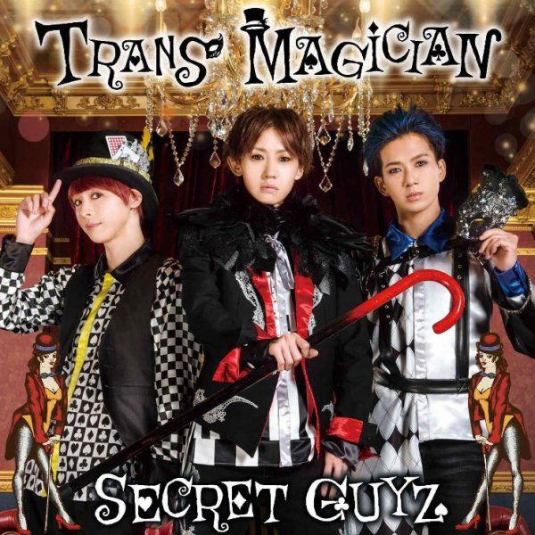 Single TRANS MAGICIAN by SECRET GUYZ