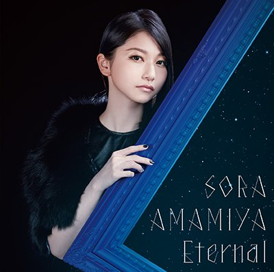 Single Eternal by Sora Amamiya