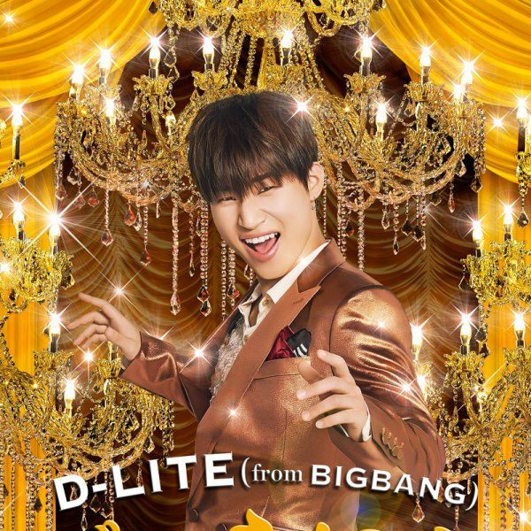 [MV] A・Ze・Cho! (あ・ぜ・ちょ!/Oh, why!) by Daesung