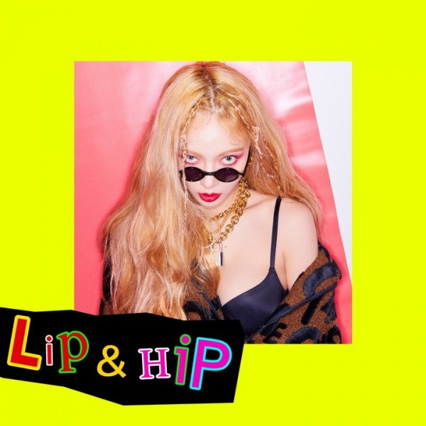 Single Lip & Hip by HyunA
