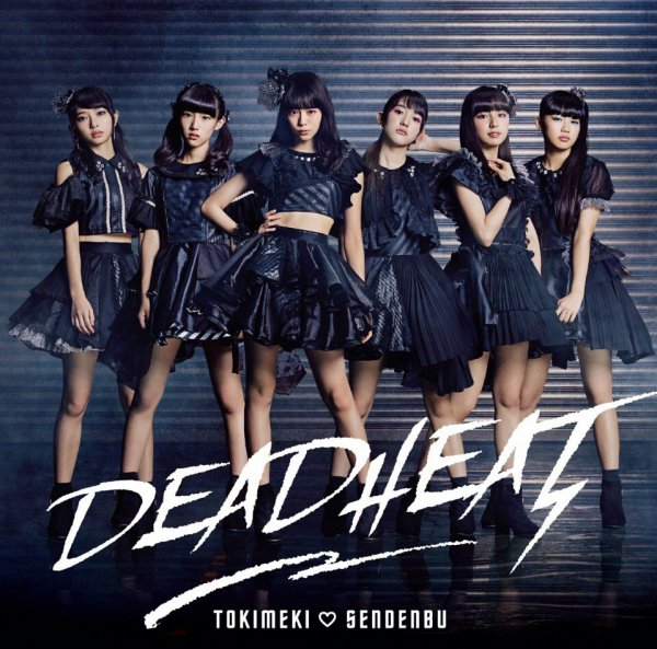 Single DEADHEAT by Tokimeki Sendenbu