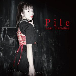 Lost Paradise by Pile