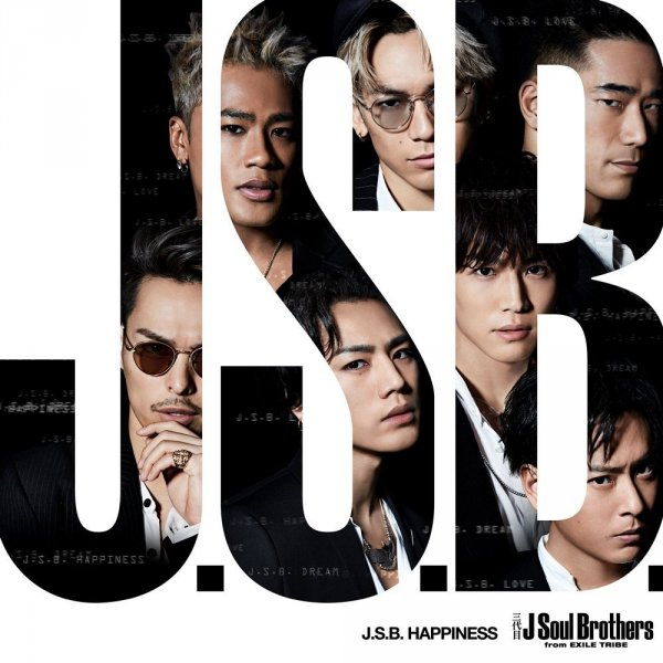 Single J.S.B. HAPPINESS by Sandaime J Soul Brothers