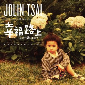 On Happiness Road by Jolin Tsai