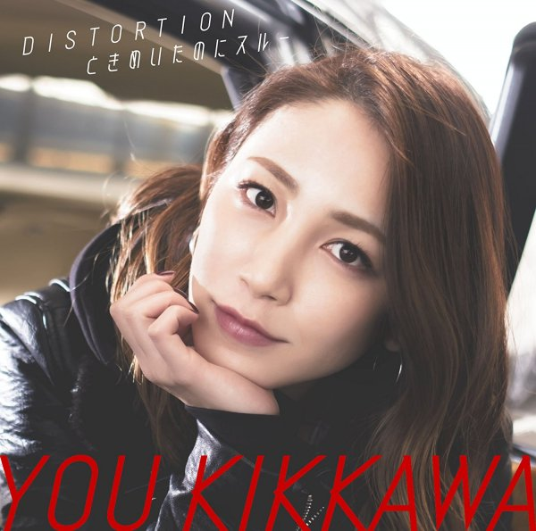 DISTORTION by Yuu Kikkawa