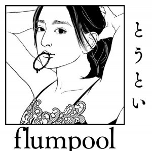Toutoi by flumpool