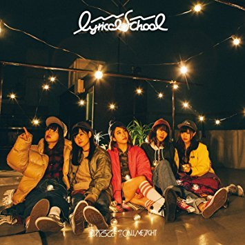 [MV] CALL ME TIGHT by lyrical school