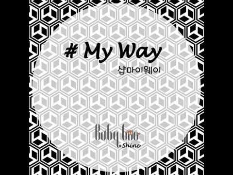 Single #My Way by Shine (BabyBoo)