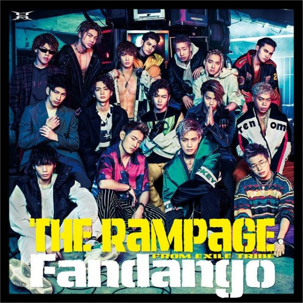 Single Fandango by THE RAMPAGE