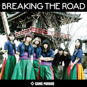 BREAKING THE ROAD by
