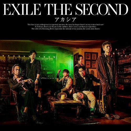 [MV] Acacia (アカシア) by EXILE THE SECOND