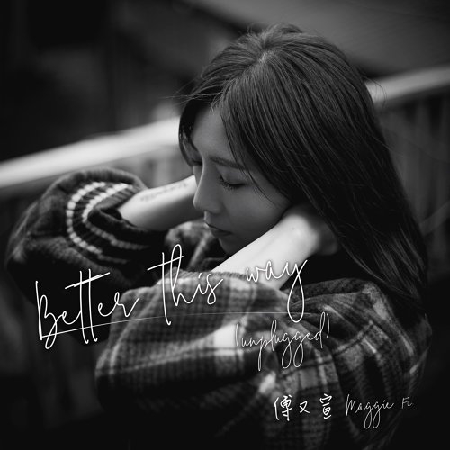 [MV] Better This Way - Unplugged by Maggie Fu